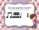Have a Heart! Rhythms An Interactive Rhythm Game - Practice Tika-tika/16th Notes
