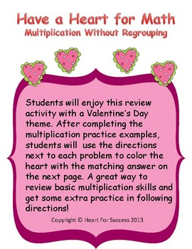Valentine's Day Fun: Have a Heart for Math (Multiplication without regrouping)
