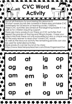CVC Short Vowel Words with a Twist ~ Activity Pack!