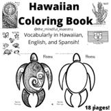 Hawai'i Coloring Book (Vocabulary in Hawaiian, English, an