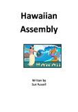 Hawaii Class Play