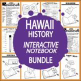 Hawaii History–Interactive Notebook Hawaii State Study Unit + AUDIO!