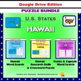 Hawaii Puzzle BUNDLE - Word Search & Crossword Activities - U.S States - Google