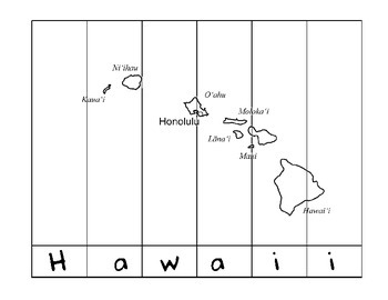 Hawaii Spelling Puzzle