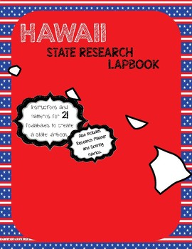 Hawaii State Research Lapbook Interactive Project