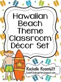 Hawaiian Beach Theme Classroom Decor Set