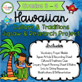 Hawaiian Culture & Traditions:  Jigsaw & Research   **The Red Apple Exchange**