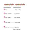 Hawaiian Expressions