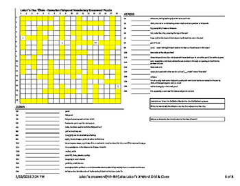 Hawaiian Fishpond Crossword Puzzle for 4th to 8th Grade