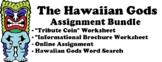 Hawaiian Gods Assignment Bundle