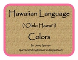 Hawaiian Language: Colors