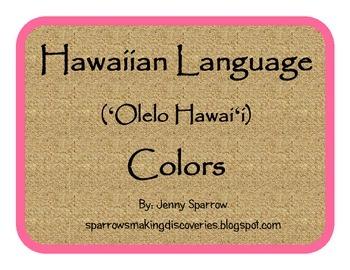 Hawaiian Language: Colors