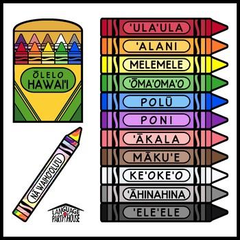 Crayons in Hawaiian / Hawaiian Colors (High Resolution)