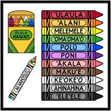 Crayons in Hawaiian / Hawaiian Colors (High Resolution)