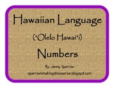 Hawaiian Language: Numbers 0-10