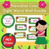 Hawaiian Luau Sight Word Wall Bundle