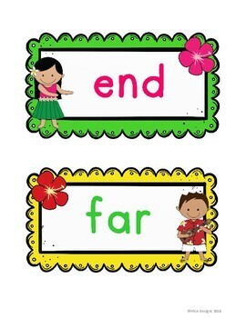 Hawaiian Luau - Sight Word Wall Fry's Second 100 Words