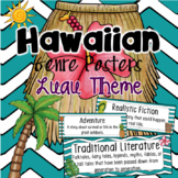Hawaiian/Luau Theme Reading Genres ~ Tropical