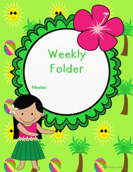Hawaiian Luau - Weekly Folders