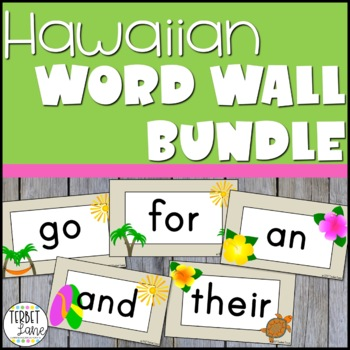 Hawaiian Themed Fry First 300 Sight Word Cards & Alphabet Card Bundle