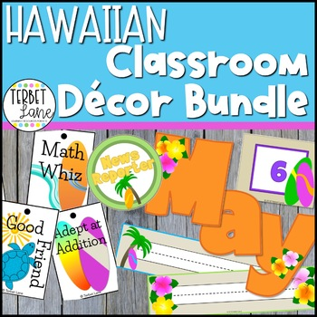 Hawaiian Themed Resource Bundle