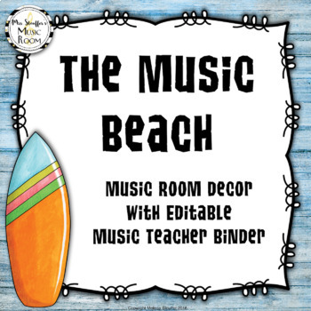 Hawaiian Beach Music Room Decor Bundle