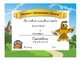 Hawk Award Certificates -Standard