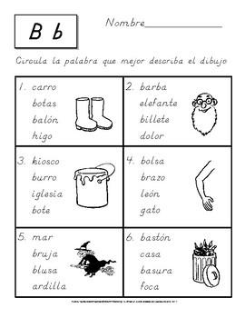 Haz un Círculo: Ejercicios para Practicar la Letra D´nealian