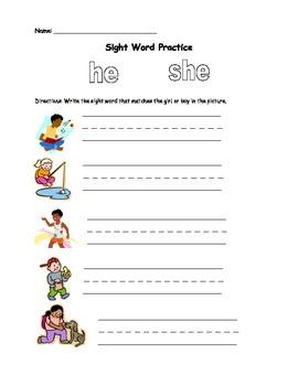 He She Sight Word Worksheet