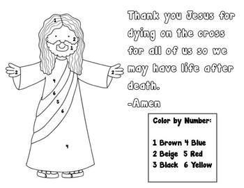 Jesus is Risen Easter PreK Packet