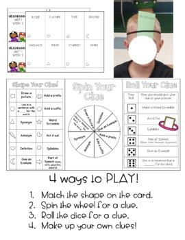 Headbands Vocabulary Game -Reading Wonders Unit 5 (2nd grade)