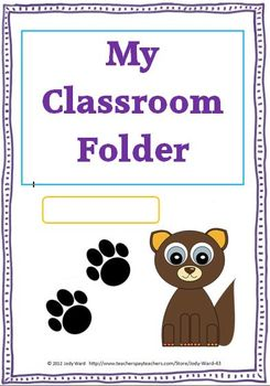 Header Freebie My Classroom Folder Puppies theme