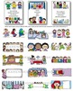 HeadersFooters ALL ABOUT KIDS Clip Art