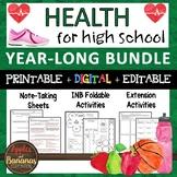 Health Bundle - High School Interactive Notes and Activities