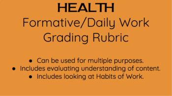 Health- Daily Work/Formative Assessment Grading Rubric