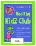 Health Curriculum - Grade K-1