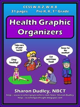 Health Graphic Organizers