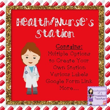 Health/Nurse's Station