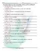 Health and Personal Hygiene Spelling Hunt Worksheet