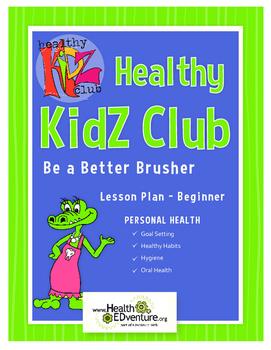 Dental Care - Tooth Brushing Lesson Plan