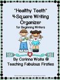 Healthy Teeth 4-Square Writing Organizer *FREEBIE*