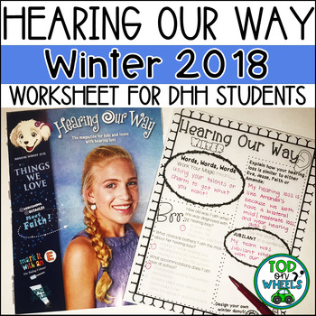 Hearing Our Way: Winter