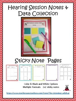 Hearing Session Notes & Data Collection Sticky Note Pages