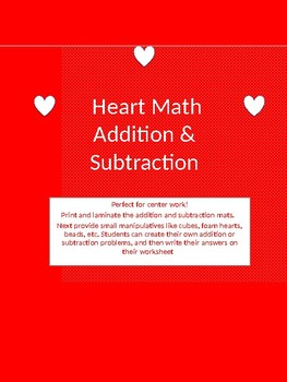 Heart Addition and Subtraction