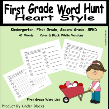 Heart Color Word and Sight Word Hunt - Grade One Dolch List