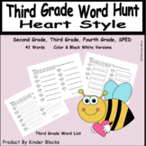 Heart Color Word and Sight Word Hunt - Grade Three Dolch List