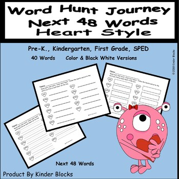 Heart Color and Sight Word Hunt - A Beginning Word Journey