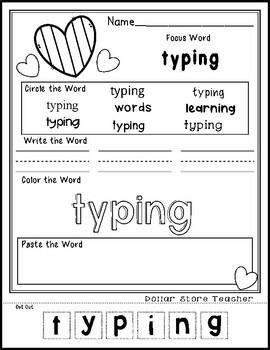 Heart - Editable Word Worksheet w/ Theme Focus