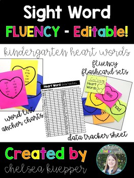 Heart Word Fluency - Kindergarten Sight Words