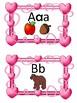 Heart Word Wall